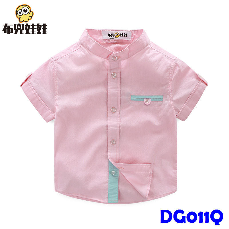 (DG011Q) Boy Shirt - Pink