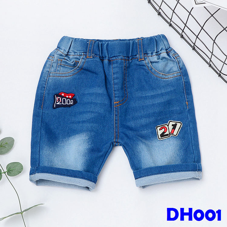 (DH001) Boy Jeans - Flag 21