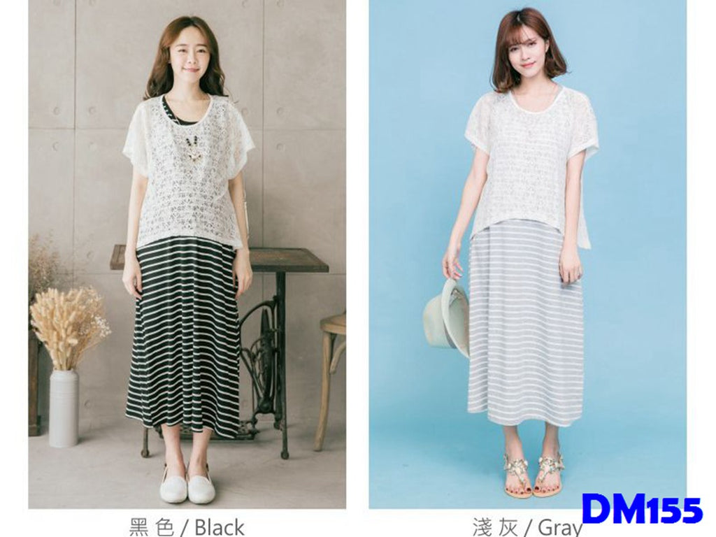 (DM155G) Maternity Two-Pieces Dress - Grey