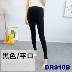 (DM910B) Maternity Ankle Leggings - Black