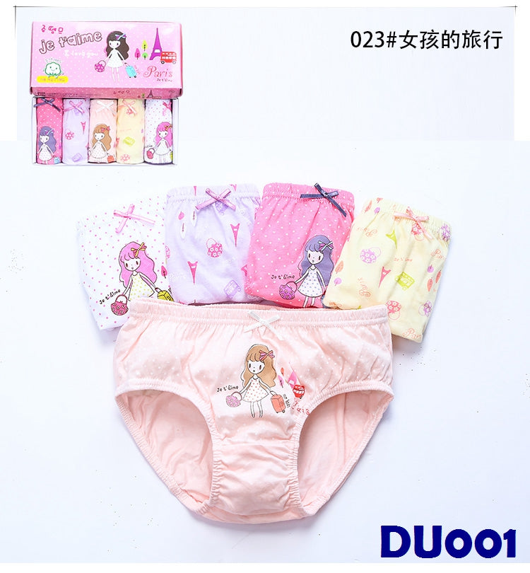 (DU001) Girl Panties - Travel