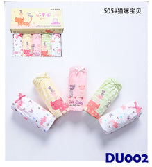 (DU002) Girl Panties - Kitty