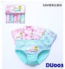 (DU003) Girl Panties - Alice in the Wonderland