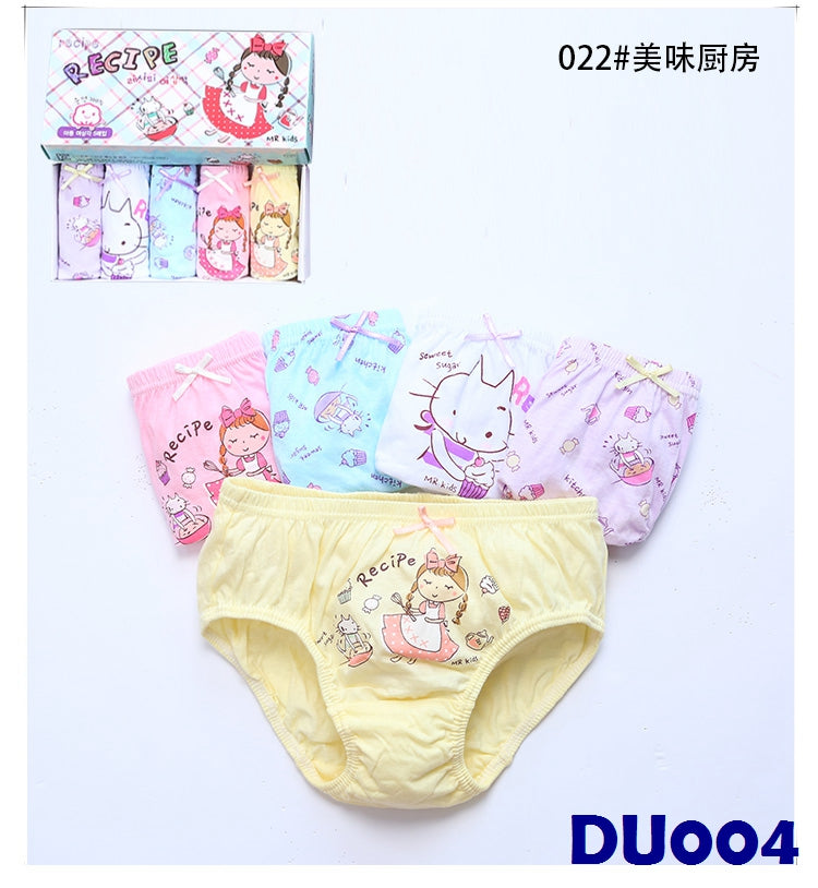 (DU004) Girl Panties - Recipe