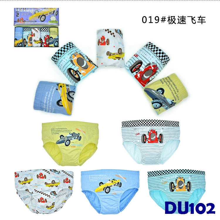 (DU102) Boy Panties - Racing Car
