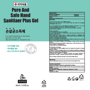Hand Sanitizer Tube | Pure And Safe Had Sanitizer Plus Gel | 10 Pieces | 62% Ethanol Alcohol | Green Tea Extract | Made In South Korea