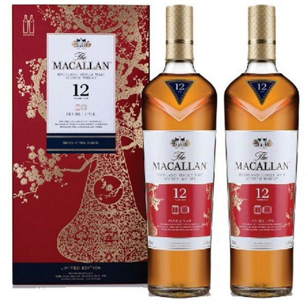 "Macallan Double Cask 12 Year ""Year of the Pig"" Limited Ed."