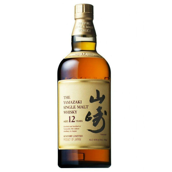 The Yamazaki 12 Year Single Malt Whisky