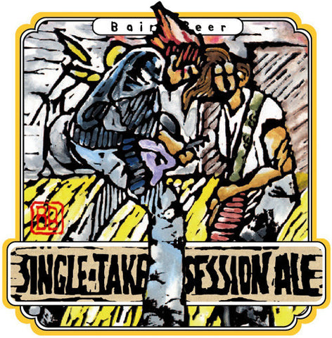 Baird Single Take Session Ale