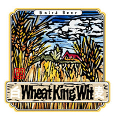 Baird Wheat King Wit
