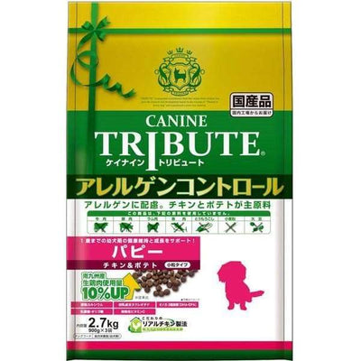 Canine Tribute Canine Tribute Algen Control Chicken & Potato for Puppy 2.7kg Dog Food & Treats