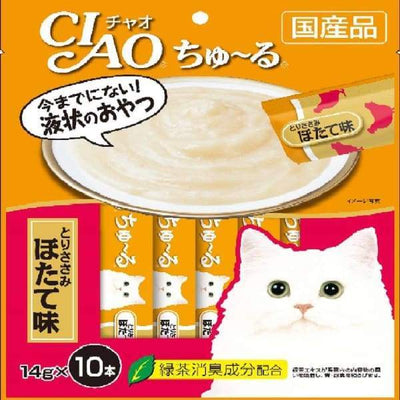 Ciao Ciao ChuRu Chicken Fillet with Scallop Liquid Cat Treat 14g (14gx10) Cat Food & Treats