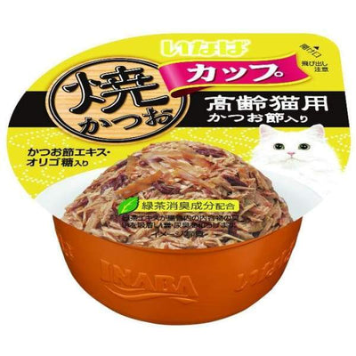 Ciao [10% OFF BUNDLE] Ciao Grilled Skipjack Tuna In Gravy With Dried Bonito Topping Cup Cat Food 80g Cat Food & Treats