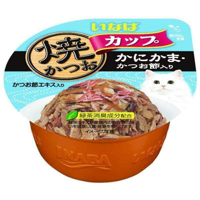 Ciao [10% OFF BUNDLE] Ciao Grilled Skipjack Tuna In Gravy With White Meat & Dried Bonito Topping Cup Cat Food 80g Cat Food & Treats