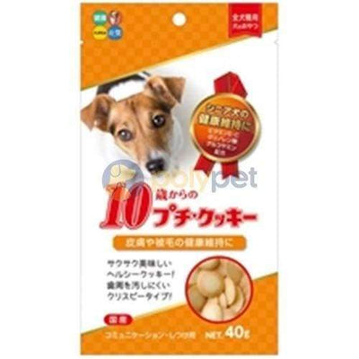 Hipet Hipet Petite Cookies for 10+ Senior Dog Treats 40g Dog Food & Treats