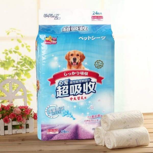 Honey Care [$10 OFF] Honey Care U-Play Lavender Pee Pad Grooming & Hygiene