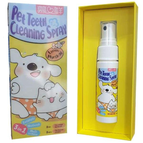 LEMON MYRTLE Lemon Myrtle Pet Teeth 3-in-1 Cleaning Spray 20ml Dog Healthcare