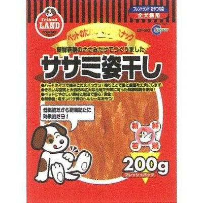 Marukan Marukan Dried Sasami Dog Treats 200g Dog Food & Treats