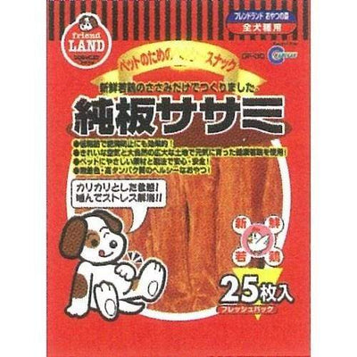 Marukan Marukan Dried Sasami Flat Dog Treats 25pcs Dog Food & Treats
