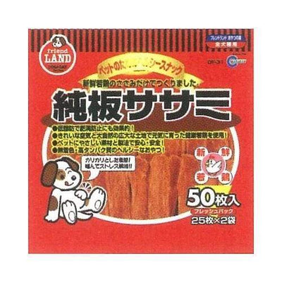 Marukan Marukan Dried Sasami Flat Dog Treats 50pcs Dog Food & Treats