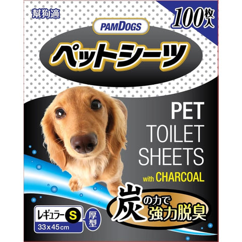 PamDogs [BUY 1 FREE 1] PamDogs Charcoal Activated Carbon Dog Pee Pad Grooming & Hygiene