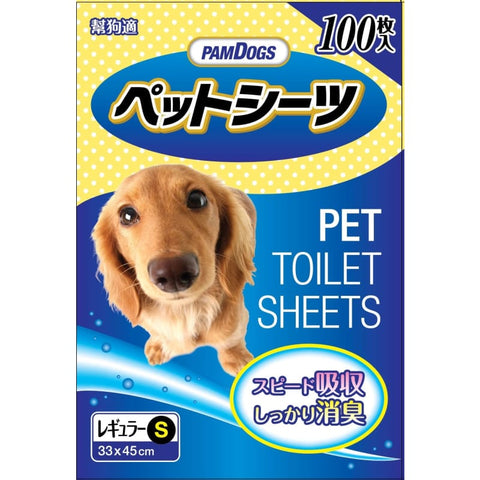 PamDogs [BUY 1 FREE 1] PamDogs Unscented Pet Toilet Sheets Grooming & Hygiene