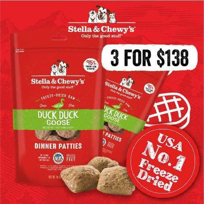 Stella & Chewys [3 for $138] Stella & Chewys Duck Duck Goose Dinner Patties Raw Freeze-Dried Dog Food 14oz Dog Food & Treats