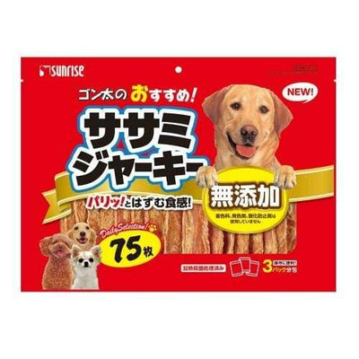 Sunrise Sunrise Low Fat Chicken Jerky 75 pcs Dog Food & Treats