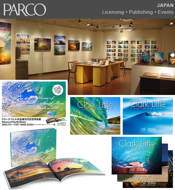 Parco Japan exhibitions, books and calendars