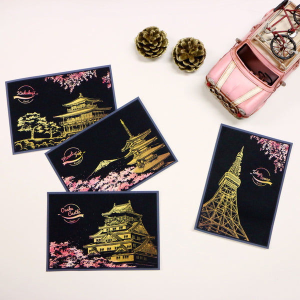 Scratch Postcard (Fireworks and Cherry Blossom)
