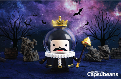 Capsubeans Deep Space Blind Box Collectibles - Super Mystery Version - Dark King