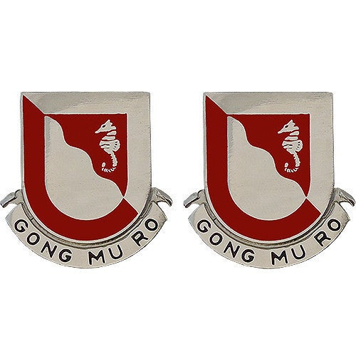Army Crest: 14th Engineer Battalion - Gong Mu Ro