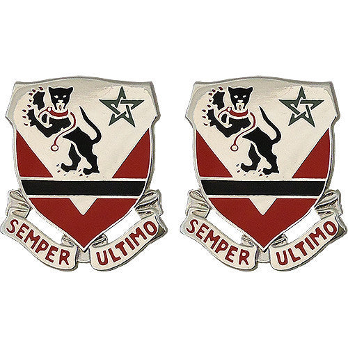 Army Crest: 16th Engineer Battalion - Semper Ultimo