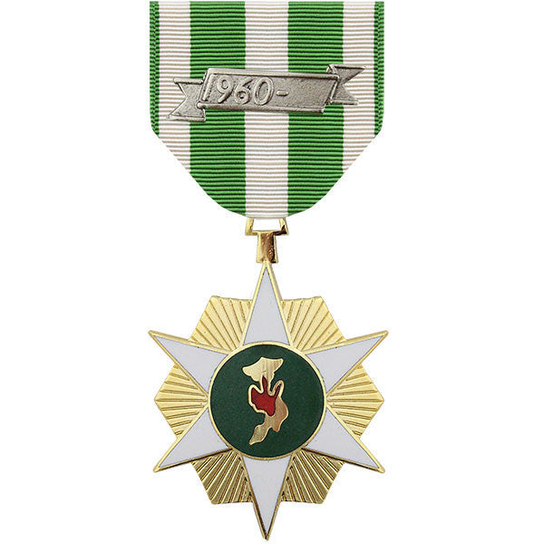 Full Size Medal: Vietnam Campaign
