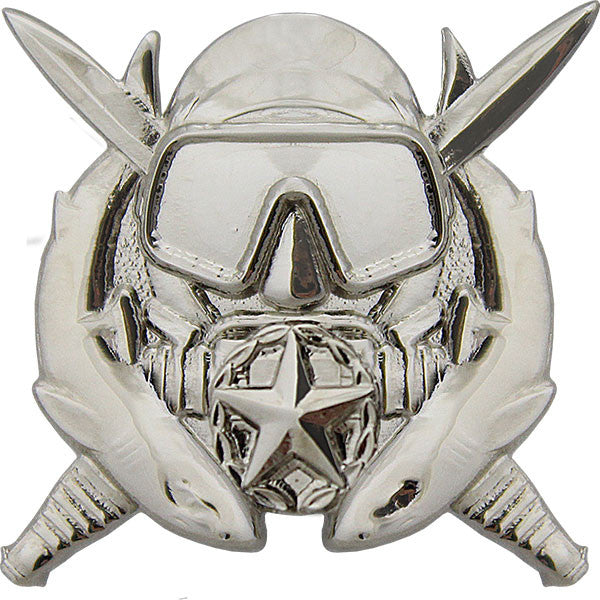Army Badge: Special Operations Diving Supervisor - mirror finish