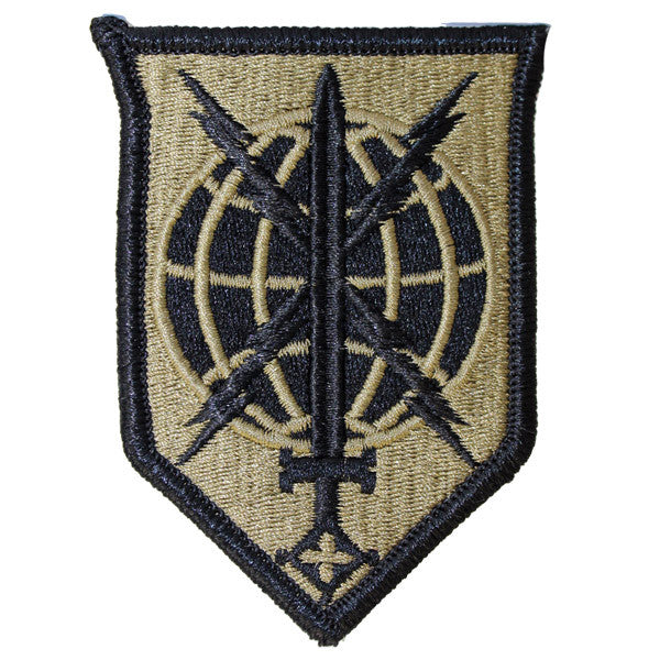 Army Patch: Military Intelligence Readiness - embroidered on OCP