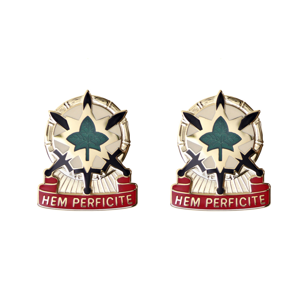Army Crest: 4th Sustainment Brigade - Hem Perficite