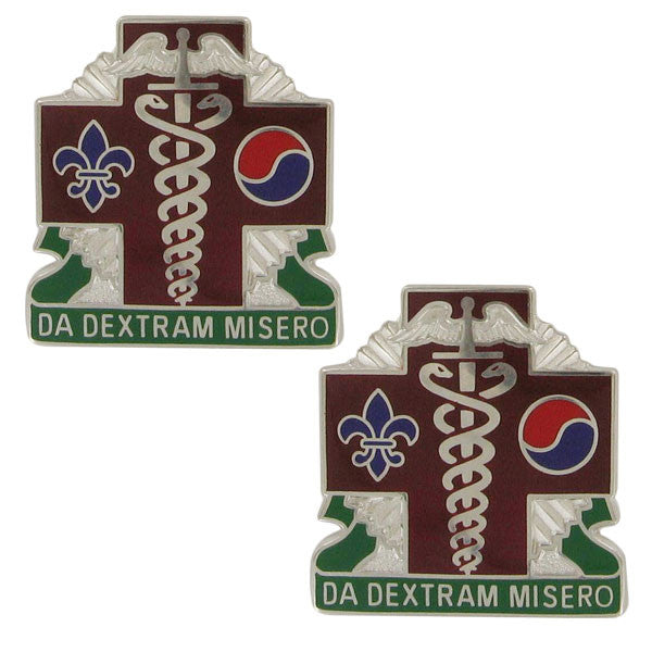 Army Crest: 65th Medical Brigade - Da Dextram Misero