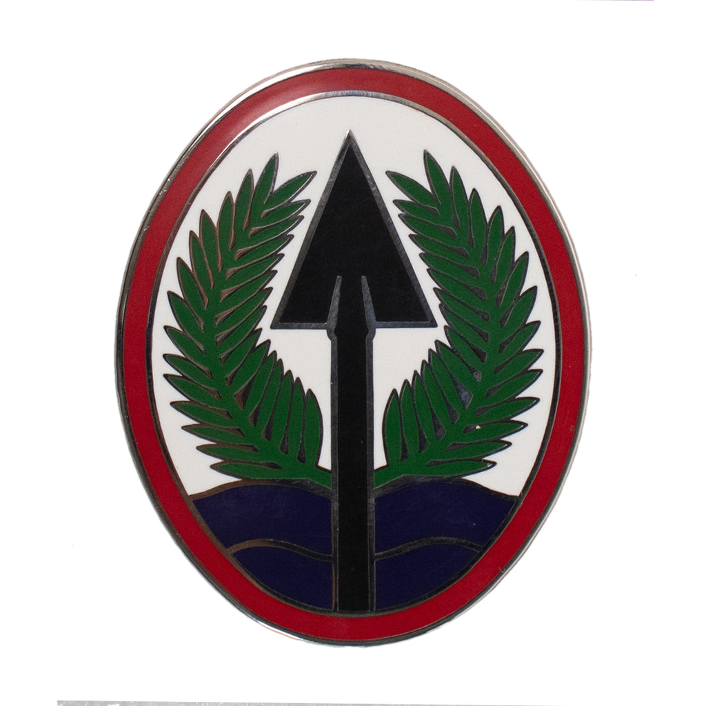 Army Combat Service Identification Badge (CSIB): Army Element Multi National Corps - Iraq