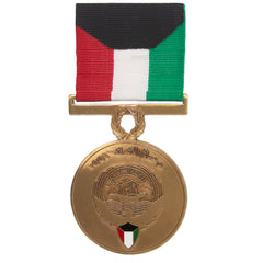 Full Size Medal: Kuwait Liberation Government of Kuwait #466