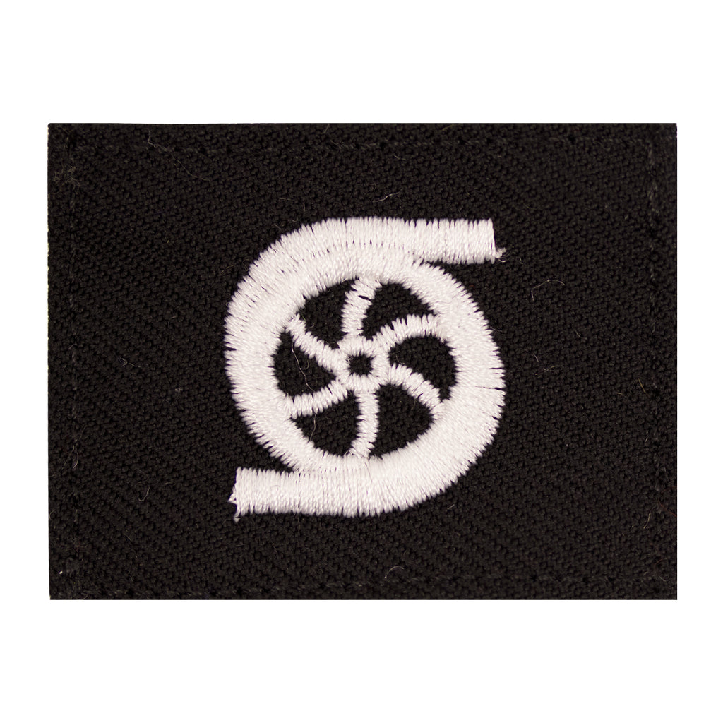 Navy Rating Badge: Striker Mark for GS Gas Turbine System Tech - Serge for dress blue uniform