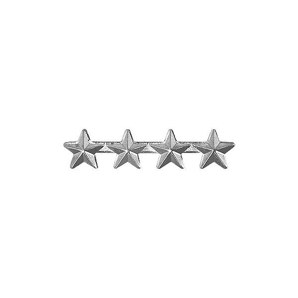 Ribbon Attachment: Four Silver Stars Mounted on a Bar