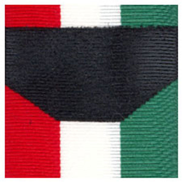 Kuwait Liberation Medal Government Ribbon Yardage (Cuts Only)