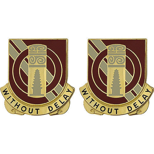 Army Crest: 25th Support Battalion - without Delay