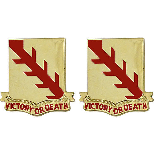 Army Crest: 32nd Armor Regiment - Victory or Death