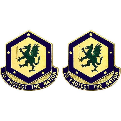 Army Crest: 48th Chemical Brigade - To Protect The Nation