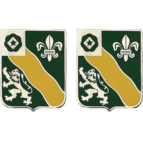 Army Crest: 63rd Armor Regiment