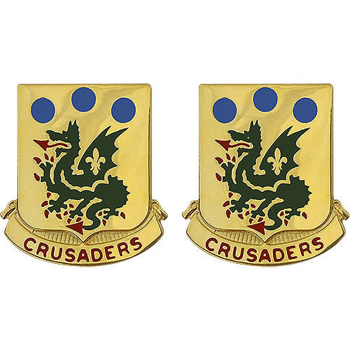 Army Crest: 72nd Armor - Crusaders