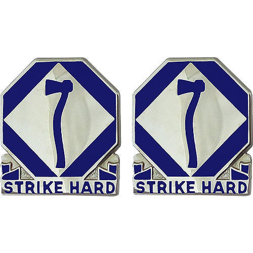 Army Crest: 84th Division Training - Strike Hard