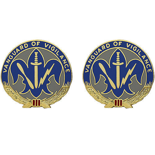 Army Crest: 205th Military Intelligence Brigade - Vanguard of Vigilance
